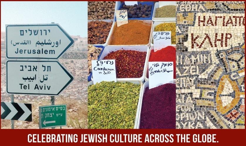 Welcome to the KU Jewish Studies Program